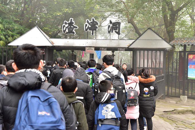 城南初级中学师生参观重庆歌乐山