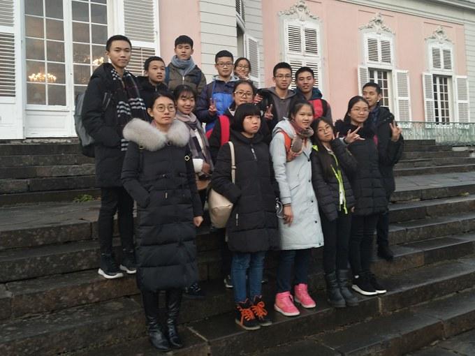 城南中学师生赴德国交流